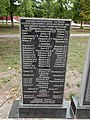 Mass grave of Soviet soldiers and memorial sign to compatriots in Shevchenkove settlement, Kharkiv Oblast by Venzz 19.jpg