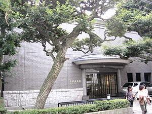 Matsuoka Museum.jpg