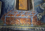 Mausoleo di galla placidia, int., san lorenzo alla graticola e armadio dei 4 vangeli, 03.JPG