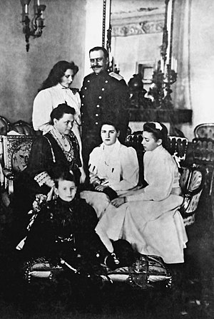 George, Duke of Mecklenburg - With parents and sisters