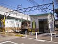 Meiden Nagasawa Station 2.jpg