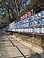 Meiji Shrine 2.jpg