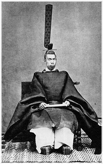 Emperor Meiji - Emperor Meiji in his younger years