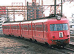 名古屋鉄道 3400系 いもむし