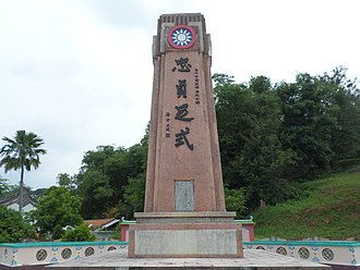 Bukit Cina - Memorial to honour the local Chinese residents who perished during World War II.