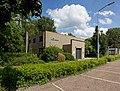 Menswordingskerk Breda.jpg