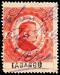 Mexico 1877 documentary revenue 45A Tabasco.jpg