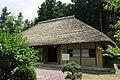 Michinoeki Washinosato Higashichichibu house.jpg