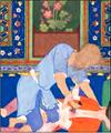 Mihr-i Hurmuzd (The Shahnama of Shah Tahmasp).png