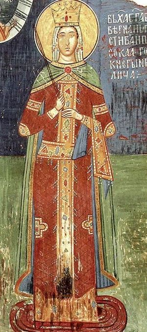 Princess Milica of Serbia - Fresco from the Ljubostinje monastery (1402–1405)