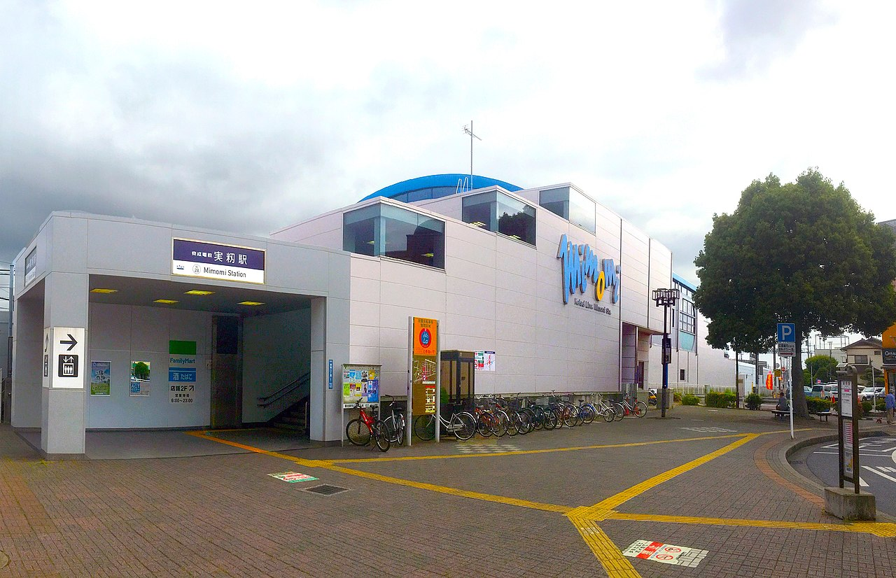Mimomi Station front May 20 2019 3PM(cropped).jpg