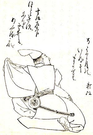 Minamoto no Yorimasa - Minamoto no Yorimasa by Kikuchi Yosai