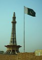 Minar-e-Pakistan and Flag of Pakistan.jpg