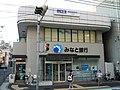 Minato Bank Sumiyoshi Branch.jpg