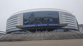 Minsk Arena during JESC 2018.jpg