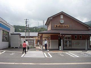 Miyama Station Railway station in Fukui, Fukui Prefecture, Japan