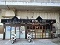 Mobara Police Station Mobara Ekimae Koban.jpg