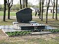 Mogiła zbiorowa ofiar katastrofy 1987.JPG