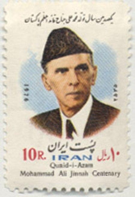 محمد علي جناح
