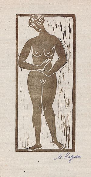 Moissey Kogan - Illustration für das Buch Jizo. Galerie Flechtheim, Berlin 1922