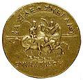Monnaie de Bactriane, Eucratide I, face.jpg