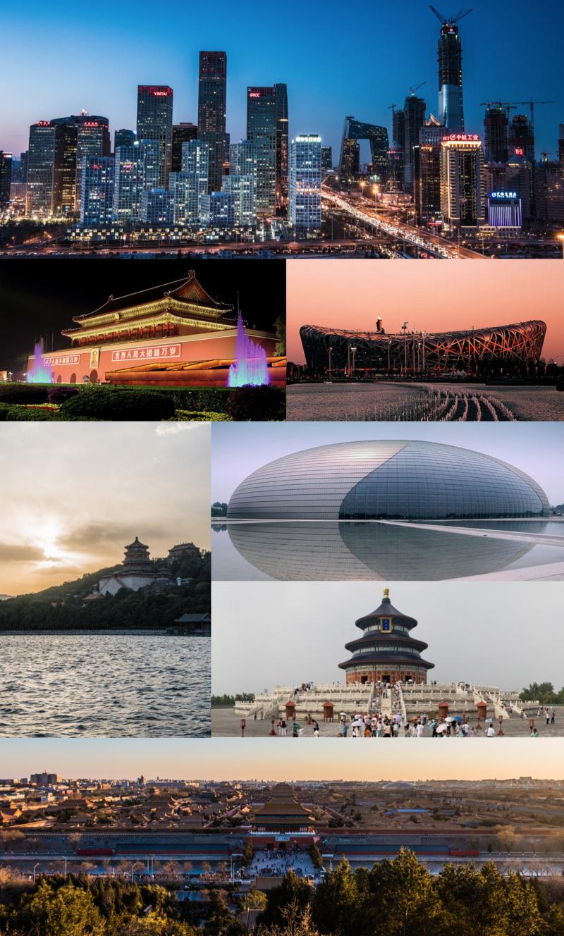 Montage of Beijing landmarks.png