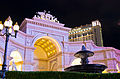 Monte Carlo hotel (Las Vegas).jpg
