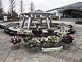 Monument at Mizunomori, Kusatsu.jpg