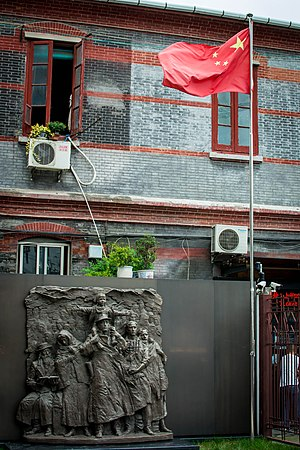 Shanghai Jewish Refugees Museum - Monument on display at the entrance to the museum, with Chinese flag.