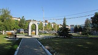 Abinsk Town in Krasnodar Krai, Russia