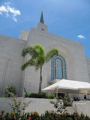 San Salvador El Salvador Temple - Image: Mormon Temple of The Salvador