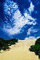 Morro do Careca em Natal.jpg