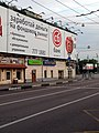 Moscow, Bolshaya Ordynka 71 June 2009 01.JPG