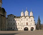 MoscowKremlin ChurchTwelveApostles3.jpg