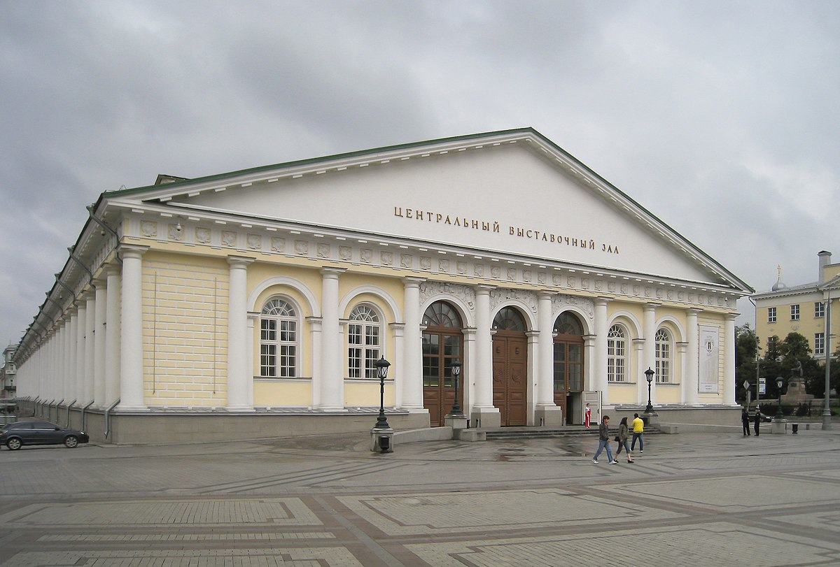 Moscow Manege Wikipedia