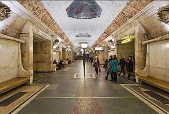 Novokuznetskaya - Image: Moscow Novokuznetskaya Metro Station 0879