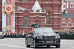 Moscow Victory Day Parade (2019) 62.jpg