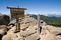 Mt.Kitaokusenjodake 08.jpg