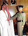 Muqrin Ibn Abdulaziz with General Hmood.jpg