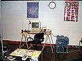 Musee de l'Informatique 15.jpg