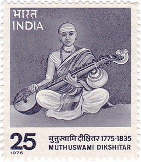 Vatapi Ganapatim Sanskrit hymn to Hindu god Ganesha by Muthuswami Dikshitar