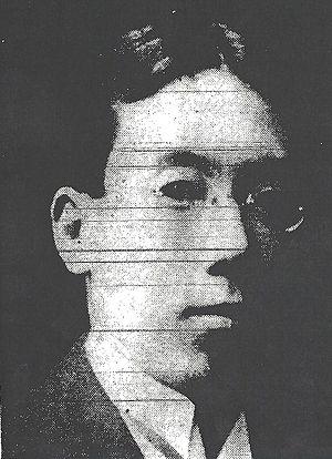 History of the Japanese in Houston - Shinpei Mykawa