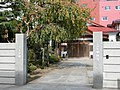Myokyo-ji (Hachioji).JPG