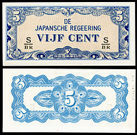 NI-120c-Netherlands Indies-Japanese Occupation-5 Cents (1942).jpg
