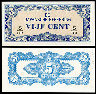 Japanese government-issued currency in the Dutch East Indies