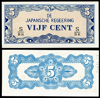 Japanese government-issued currency in the Dutch East Indies - Image: NI 120c Netherlands Indies Japanese Occupation 5 Cents (1942)