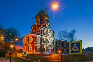 NN Stroganov Church 12-2018 01.jpg