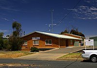 NSW SES Murrumbidgee Region HQ.jpg