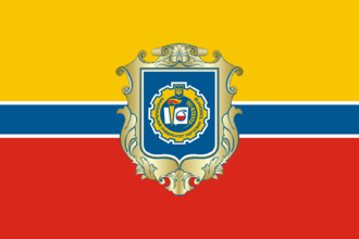 National University of Food Technologies - Image: NUFT flag