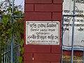 Nabinchandra Sen grave (4).jpg